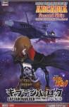 1-1500-Space-Pirate-Battleship-Arcadia-2nd-Ship-New-Comic-Ver-