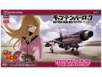 1-72-Space-Wolf-SW-190-Kei-Yuki-Special-Space-Pirate-Captain-Harlock