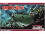 1-72-Kawanishi-H8K-Type-2-Flying-Boat-12-Type-Taitei-Futatabi-Kaerazu