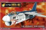 1-48-AREA-88-F-8E-Crusader-Shin-Kazama