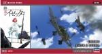 1-48-Izetta-Die-Letzte-Hexe-Junkers-Ju87B-2-Stuka
