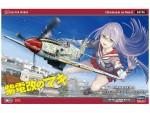 1-32-Shiden-Kai-no-Maki-Kawasaki-Ki-61-Type-3-Fighter-Hien-Tony