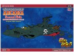 1-1500-Space-Pirate-Battleship-Arcadia-Second-Ship-Original-Comic-Version
