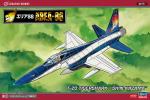 1-48-Area-88-8-F-20-Tiger-Shark-Shin-Kazama