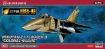 1-72-Area-88-MiG-27-Flogger-D-Colonel-Kilvic