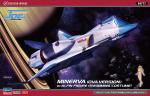 1-400-Crusher-Joe-Minerva-OVA-Ver-w-Alfin-Swimwear-Figure