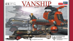 1-72-Last-Exile-Fam-The-Silver-Wing-Over-The-Wishes-Vanship-High-Compression-Steam-Bomb-Ver-