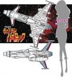 1-72-Space-Wolf-SW-190-VS-Mazone-w-Kei-Yuki-Figure