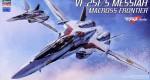 1-72-VF-25F-S-Messiah-Macross-F