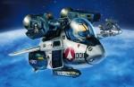 VF-1S-Strike-Super-Valkyrie-Egg-Plane-Limited-Edition