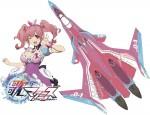 1-72-VF-31C-Siegfried-Makina-Nakajima-Color-Macross-Delta-the-Movie