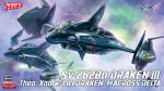 1-72-Sv-262Ba-Draken-III-Theo-Use-Xao-Use-w-Lil-Draken-Jamming-Macross-Delta