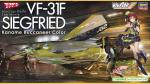 1-72-VF-31F-Siegfried-Kaname-Buccaneer-Color-Macross-Delta-the-Movie