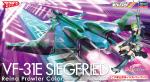 1-72-VF-31E-Siegfried-Reina-Prowler-Color-Macross-Delta-the-Movie