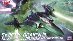 1-72-Sv-262Ba-Draken-III-Kassim-Use-w-Lilldraken-Macross-Delta