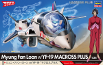 1-24-Myung-Fang-Lone-w-YF-19-Macross-Plus-Egg-Plane
