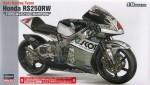 1-12-Scot-Racing-Team-Honda-RS250RW-2009-WGP250-Champion