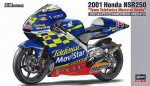 1-12-Honda-RS250RW-Team-Telefonica-Movistar