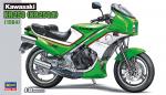 1-12-Kawasaki-KR250-KR250A