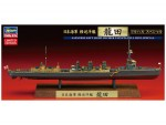1-700-Japanese-Navy-Light-Cruiser-Tatsuta-Full-Hull-Special
