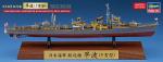 1-700-IJN-Destroyer-Hayanami-Yugumo-class-Full-Hull-Special