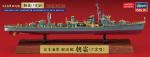 1-700-IJN-Destroyer-Asashimo-Yugumo-class-Full-Hull-Special