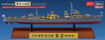 1-700-IJN-Destroyer-Minegumo-Asashio-class-Full-Hull-Special