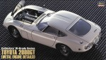 1-24-Toyota-2000GT-Super-Detail