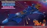 1-1500-Arcadia-Second-Ship-Phantom-Death-Shadow-Conversion