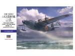 1-72-Kawanishi-H8K2-Type-2-Flying-Boat-Model-12-Emily