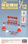1-12-Security-Equipment-for-Construction-Area