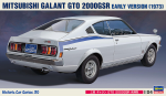 1-24-Mitsubishi-Galant-GTO-2000GSR-Early-Type