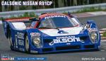 1-24-Calsonic-Nissan-R91CP