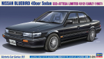 1-24-Nissan-Bluebird-U12-SSS-ATTESA-Limited-Type-U12-Early