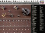 1-350-Japanese-Navy-Ship-Equipment-Set-A