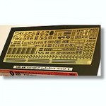 1-350-IJN-Aircraft-Carrier-Akagi-Basic-Detail-Set-C