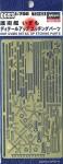 1-700-DDH-Izumo-Detail-Etching-Parts