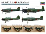 1-350-IJN-Air-Craft-Late-Set