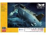 1-72-Shinkai-6500-Detail-Ver-w-Deep-Sea-Creatures