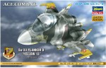 Su-33-Flanker-D-Yellow-13-Ace-Combat