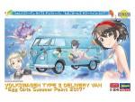 1-24-Volkswagen-Type-2-Delivery-Van-Egg-Girls-Summer-Paint-2017