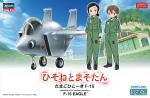 Dragon-Pilot-Hisone-and-Masotan-Egg-Plane-F-15
