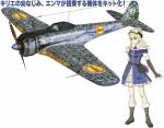 1-48-Koya-no-Kotobuki-Hikotai-Nakajima-Ki-43-I-Hayabusa-Enma