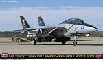 1-72-F-14B-Tomcat-VF-103-Jolly-Rogers-w-High-Detail-Nozzle-Parts