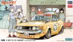 1-24-Zesshaka-Toyota-Celica-1600GT