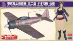 1-48-The-Magnificent-Kotobuki-Mitsubishi-A6M3-Zero-Fighter-Type-32-Naomi-Ver-