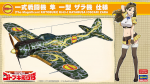 1-48-The-Magnificent-Kotobuki-Nakajima-Ki43-I-Hayabusa-Oscar-Fighter-Zara-Ver-