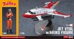1-72-Jet-Vtol-w-Akiko-Fuji-Figure