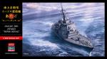 1-450-JMSDF-Aegis-Equipped-Defense-Destroyer-Atago-Super-Detail