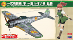 1-48-The-Magnificent-Kotobuki-Nakajima-Ki-43-Hayabusa-Army-Type-1-Fighter-Reona-Ver-